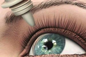 Аллергодил глазные капли инструкция, цена, аналоги, отзывы