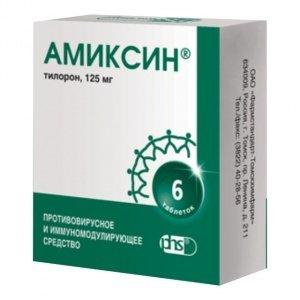 Действие Амиксина при инфекционных заболеваниях: свойства