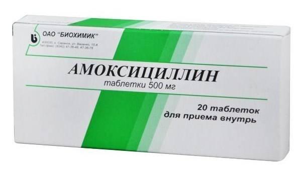 Дешёвые аналоги Аугментина список препаратов