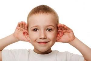 Красные уши причины, лечение и многое другое